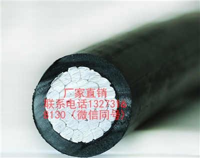厂家桂林市青岳国标JKLYJ-120高压铝芯户外架空绝缘线
