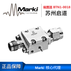 苏州启道核心代理Marki偏置器BTN1-0018