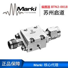 苏州启道核心代理Marki偏置器BTN2-0018