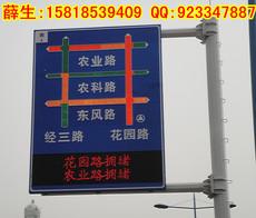 厂家直销道路交通诱导LED显示屏