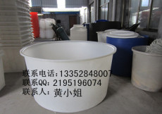 厂家供应:食品级塑料圆形豆芽桶 滚塑成型耐酸碱塑料养鱼桶 广口式化工搅拌圆桶