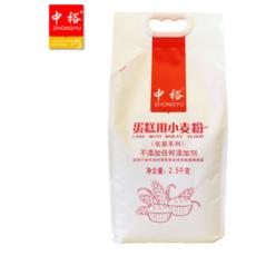 中裕2.5kg蛋糕粉 优质小麦低筋粉 面粉批发 低粉 烘焙粉厂家直销
