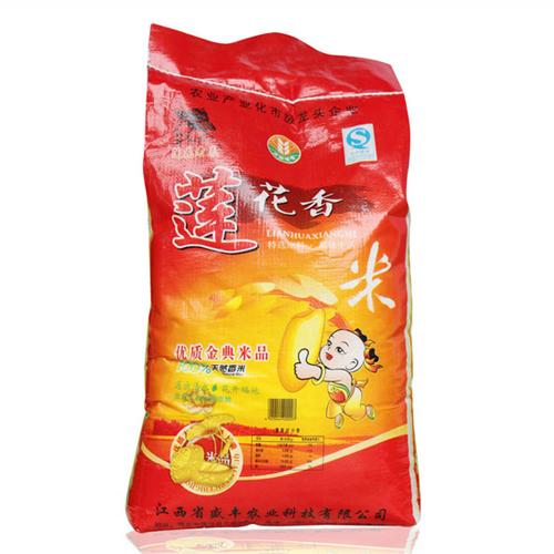 江西大米 莲花香米10kg/包 厂家供应大米批发无公害绿色有机大米江西大米 莲花香米10kg/包 厂