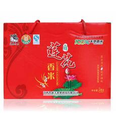 【莲花香米5kg/箱】江西莲花老表系列大米 厂家供应批发绿色食品