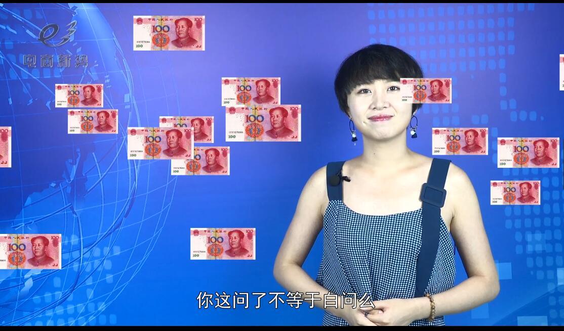 壹手情报站--网库集团拟建海南产业互联网职业学院