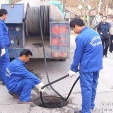余姚污水管道疏通清理化粪池 管道疏通清洗