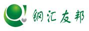 天津钢汇友邦科技有限公司