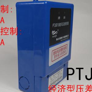 全不锈钢控制设备水压自动感控器