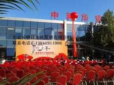 北京出租舞台音响、展台搭建