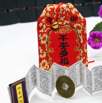 供应  佛教开光红色平安多福四件套护身符福袋