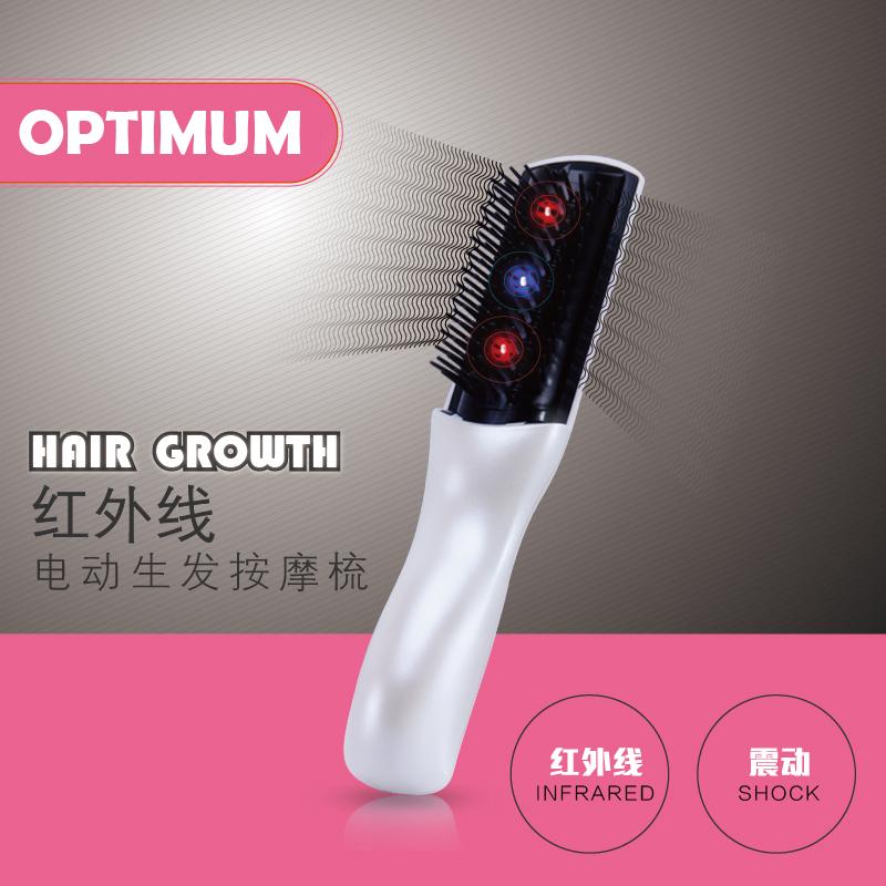 红外线振动按摩生发梳子头部按摩梳 电动理疗按摩梳