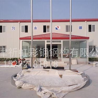 北京密云活动房厂家现场搭建工地用十里堡活动房