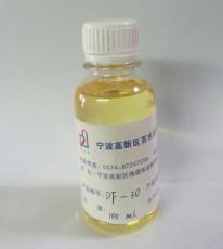 供应电解脱脂表面活性剂