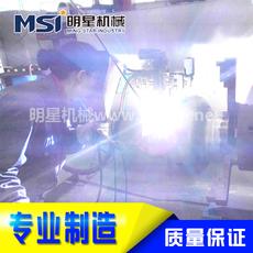 明星机械铝焊接加工 铝管焊接