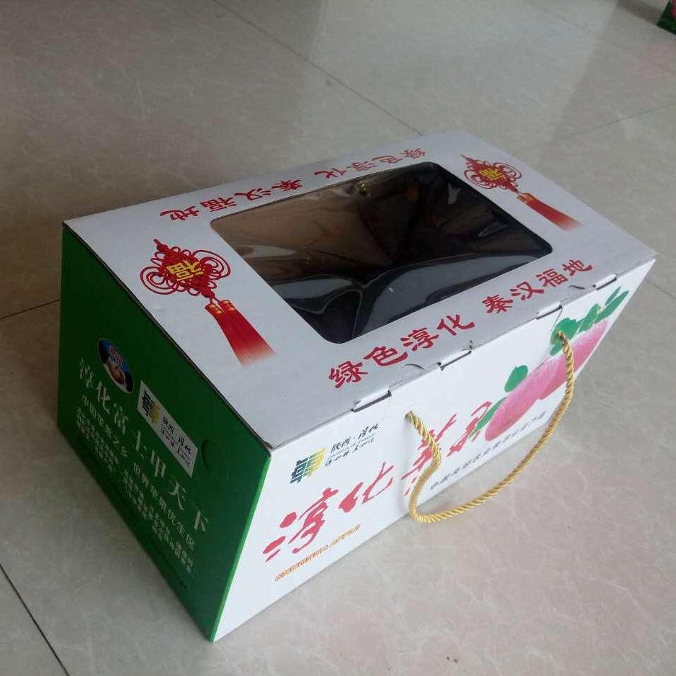 供应批发水果箱 苹果纸箱礼盒包装纸箱定制彩色橘子橙子礼品盒加印