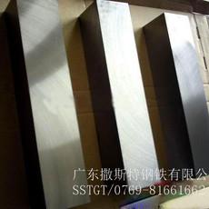 德国原装进口YG20钨钢棒YG20钨钢条YG20硬质合金化学成份