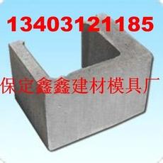 优质水泥U型槽钢模具  水泥U型槽钢模具批发