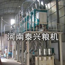 小型磨面机-小麦磨面粉机器