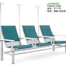 供应输液椅YY-113