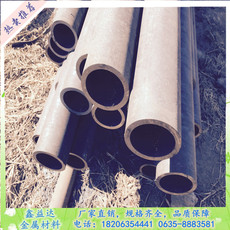 大口径热扩20#无缝钢管 厚壁无缝化大口径扩管 壁厚均匀 同心度高 适用于管道输送