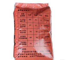 饲料厂家直销 中猪饲料 汇林8302中猪预混料批发 猪饲料价格