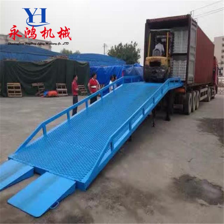 东营永鸿8吨集装箱装卸平台现货 移动液压登车桥厂家直销