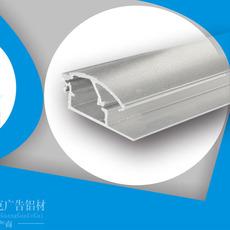怀化供应浩克K-35亮银色海报夹型材  海报夹型材制作