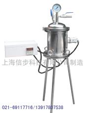 小型保温过滤器 保温式过滤器 不锈钢小型保温过滤器 实验室保温过滤器 小型保温式过滤机