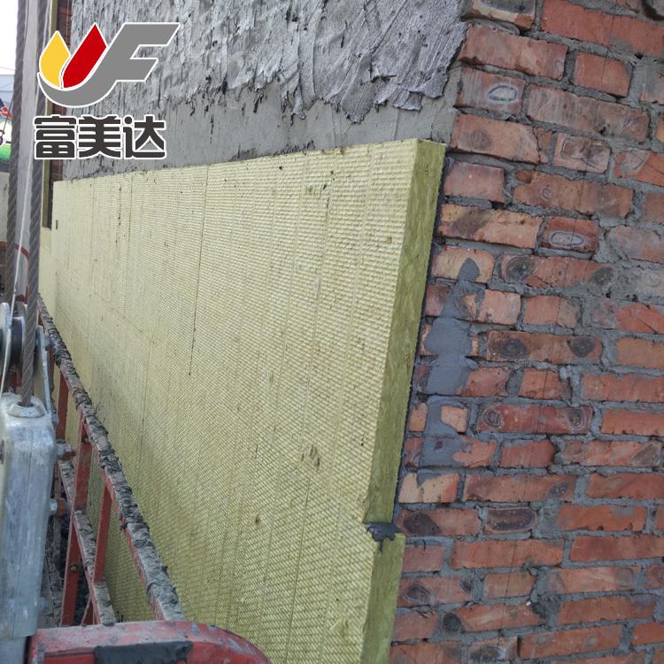 富美达  现货供应国标吸音岩棉板 优质阻燃岩棉板 防火高密度岩棉板