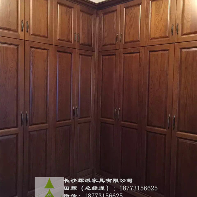 长沙实木家具厂方便可靠 实木书柜 茶几定做安全可靠