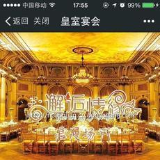 微信公众平台代理运营商 广州科浦睿公众号运营