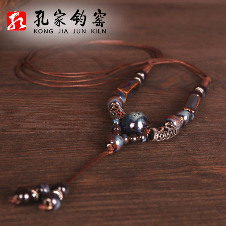 钧瓷项链 窑变釉 毛衣链 文艺范儿首饰 民族复古风 饰品