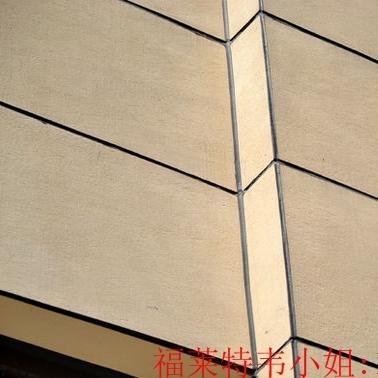 安徽滁州软瓷福莱特高端软瓷砖新型材料