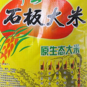 黑龙江有机糙米有机红小豆买东北有机杂粮首选【金秋有机杂粮】