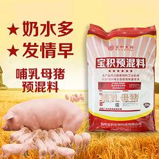 母猪饲料厂家  中草药哺乳母猪饲料批发