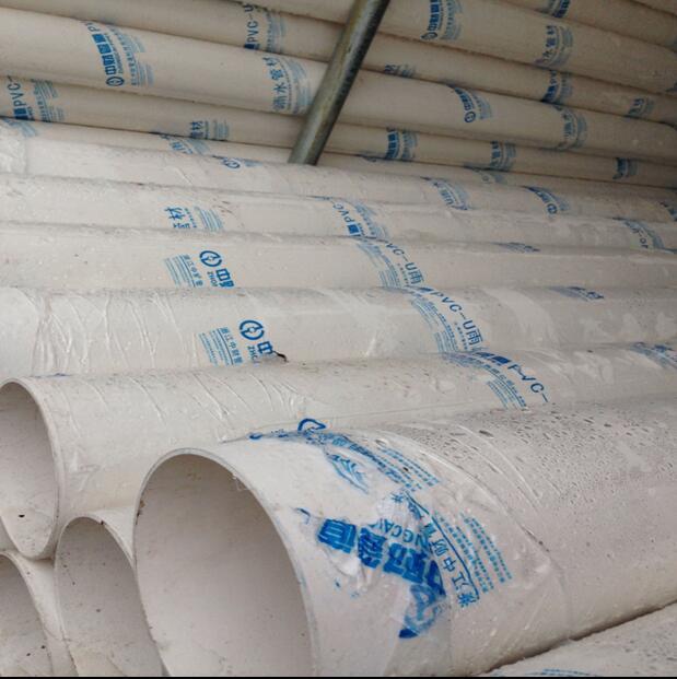 供应管件pvc水管pvc建筑用雨水管材