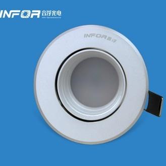 音浮深腔防雾LED筒灯