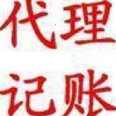 提供广州地址申请一般纳税人公司 变更花都公司地址
