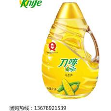 香港刀唛玉米油团购  刀唛食用油批发团购 广州福利粮油团购