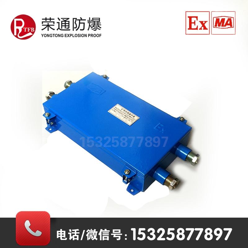 浙江荣通FHG4矿用光纤接线盒 二进二出矿用光缆接线盒