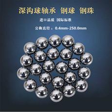 钢球厂家现货供应2.3812mm  G10高精度耐磨轴承钢钢球.轴承钢珠.钢珠 价格优惠 包邮