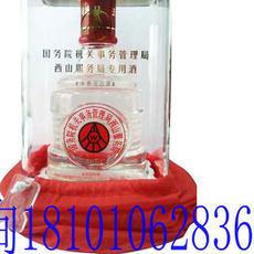 750ml52度五粮液西山服务局专用酒最新价格