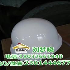 電力行業專用電力安全帽