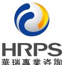 蚌埠华瑞工程造价咨询甲级资质公司