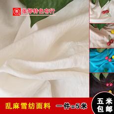 雪纺布料精品乱麻雪纺裙内衬连衣裙时装面料布料不透雪纺汉服古装DIY