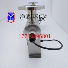 凈淼JM-UVC-150食品級304不銹鋼紫外線消毒器 廠家直銷 可加工定制 全國包郵
