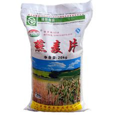 康希燕麦片优质袋装燕麦片 优质即食 实体批发  20KG