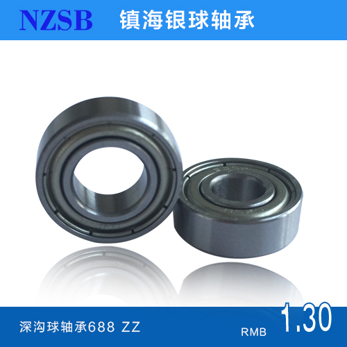 NZSB 688ZZ 16mm 8mm 5mm OP RS ZZ 深沟球轴承