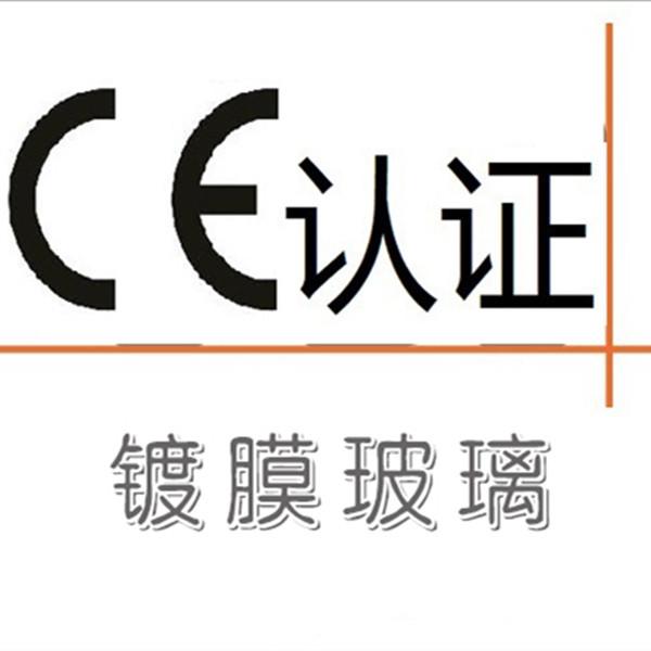 供应 网线跳线同轴线CE产品认证
