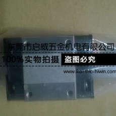 现货供应日本THK原装正品直线导轨SHS系列滑块   THK线性滑轨SHS30LV滑块